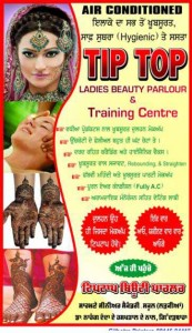 Tip Top Beauty Parlour
