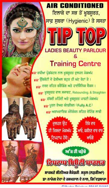 Tip Top Ladies Beauty Parlour and Training Centre